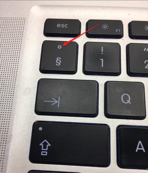 hur gör man grader på tangentbordet